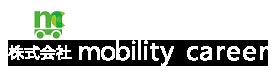 株式会社mobility career